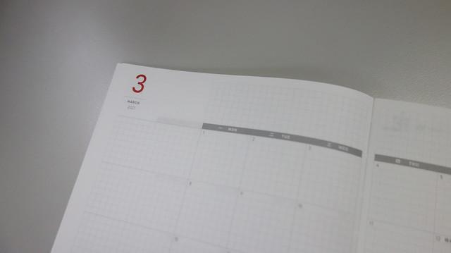月記事左側有規劃欄位@Take a Note 2020手帳