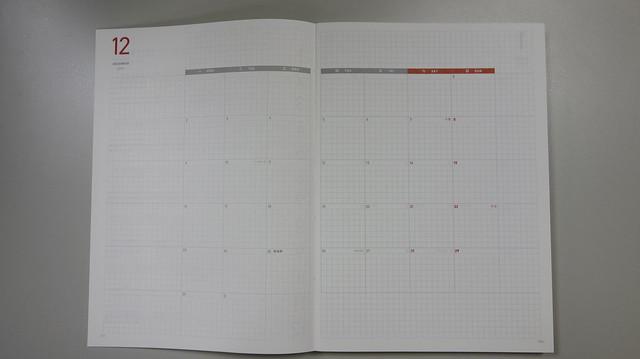 月記事是從 2019 年 12 月開始@Take a Note 2020手帳