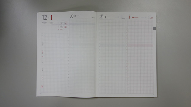 每日記事欄位,從 2019/12/30 開始@Take a Note 2020手帳