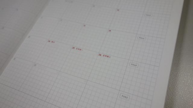月記事,格線輕淡,裡頭的日期字體很小,每週最後一格都有對應手帳頁數,方便查閱@Take a Note 2020手帳