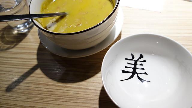 燻火腿時蔬湯@永和美的咖啡Mate Cafe