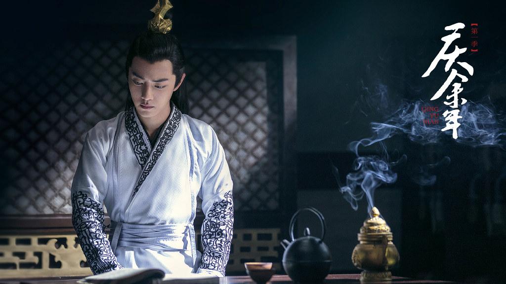言冰雲  (肖戰 飾)1