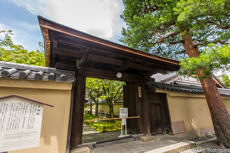 Entrada al templo Obai-in