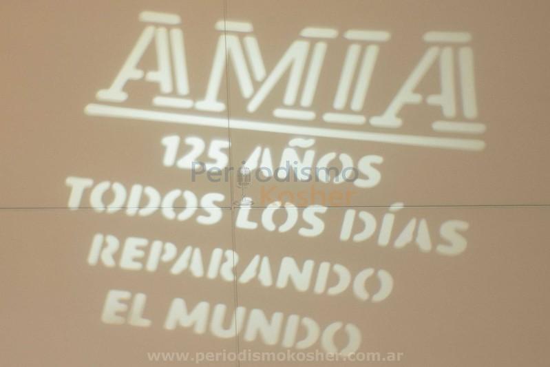 12º cena anual de la AMIA