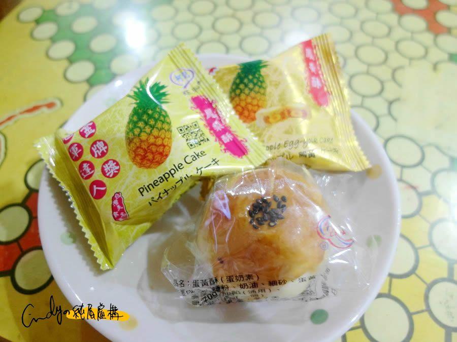 柯記鳳梨酥專賣店