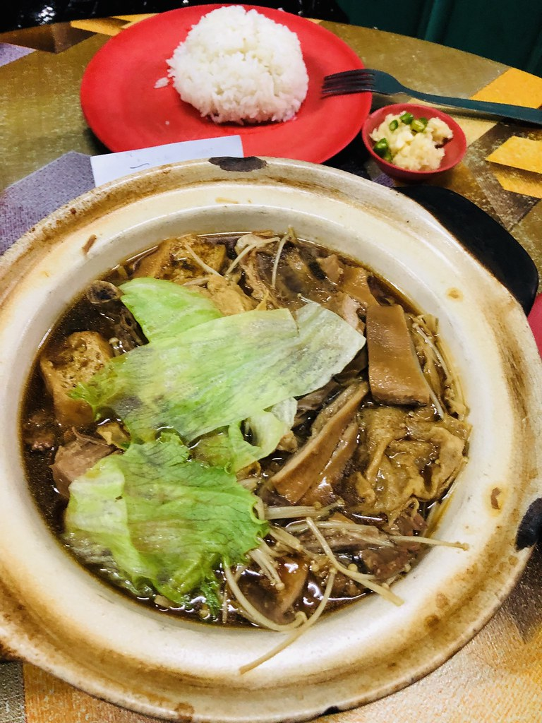 Restoran Ah Ping Bah Kut Teh