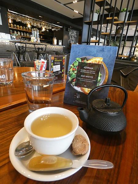 un thé chez Attica