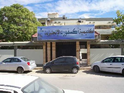 1948 Top 6 English Learning Institutes in Jeddah, Saudi Arabia 02