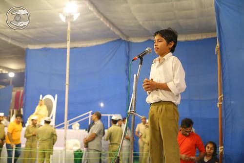Bal Sewadal presented a devotional song