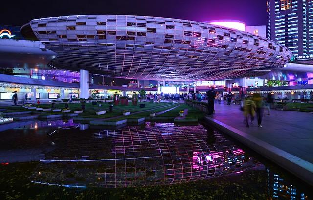Shanghai - Wujiaochang
