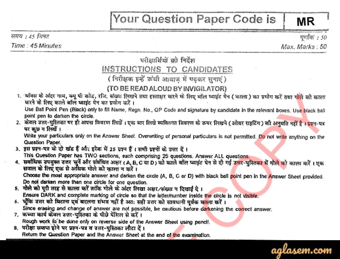 =Indian Army MR instructions