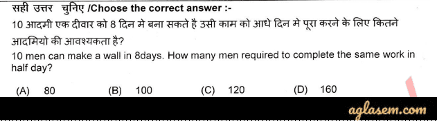=Indian Army sample paper MR