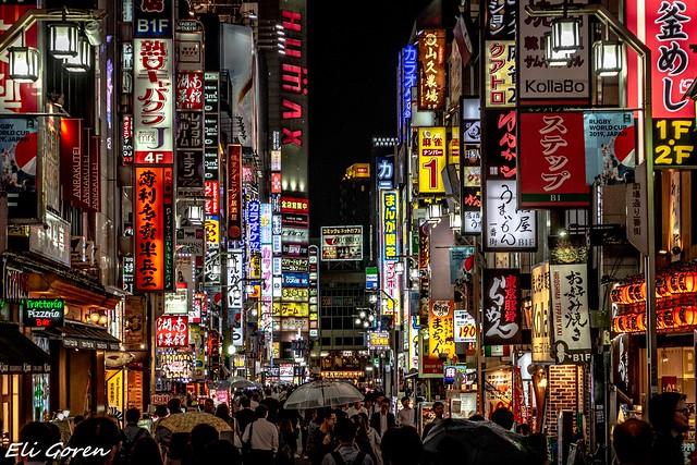 Night At Shinjuku