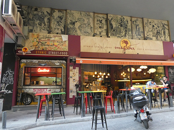 street food à Athènes