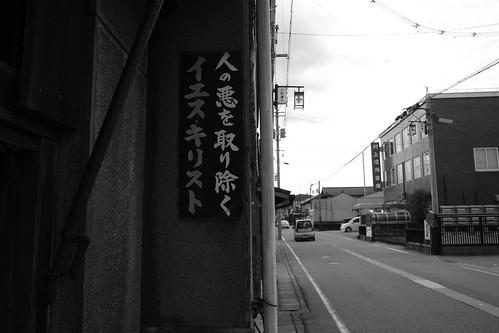 Murakami monochrome