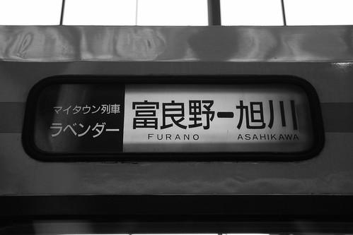09-11-2019 Asahikawa Station (3)