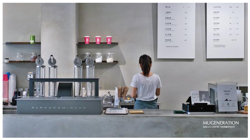 木更咖啡MUGENERATION-20