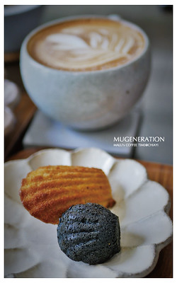 木更咖啡MUGENERATION-19