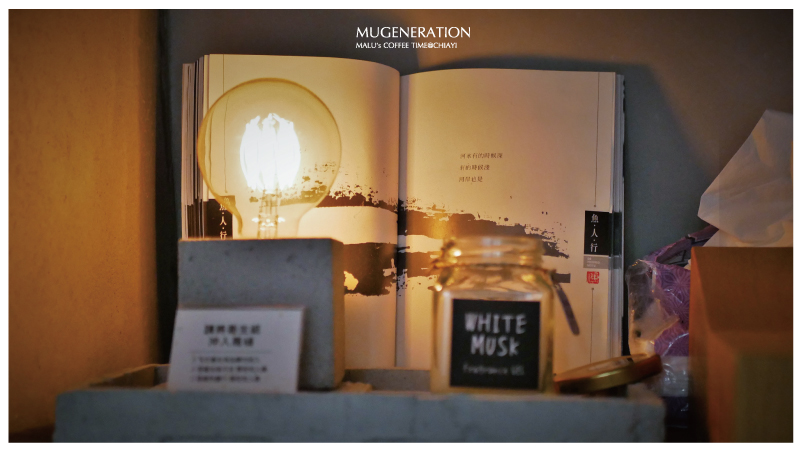 木更咖啡MUGENERATION-5