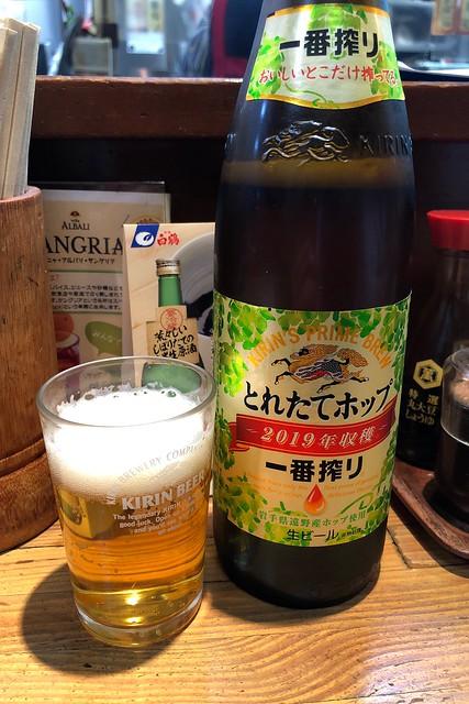 茶碗蒸しが食べたくて高田屋京店(神戸・新開地)