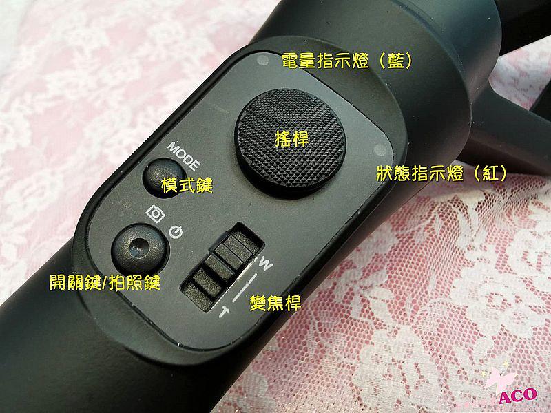 手機三軸穩定器推薦38