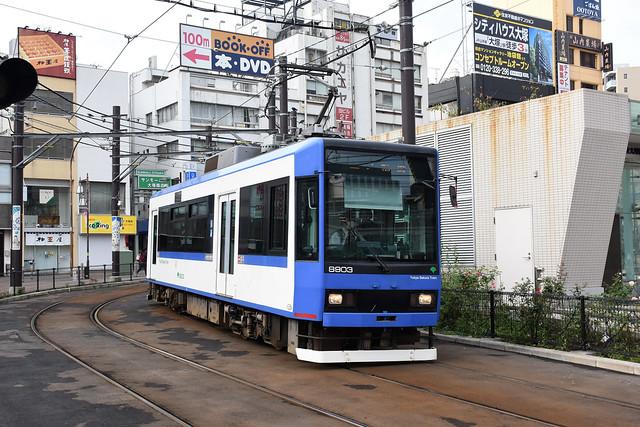 Toden Arakawa Line 8903 [Tokyo tram]