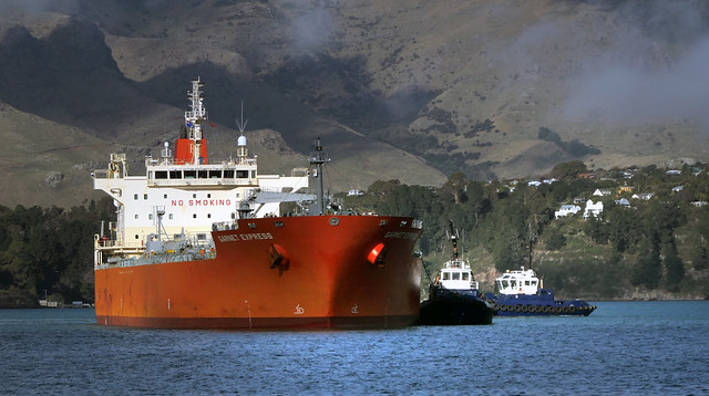 GARNET EXPRESS Oil/Chemical Tanker