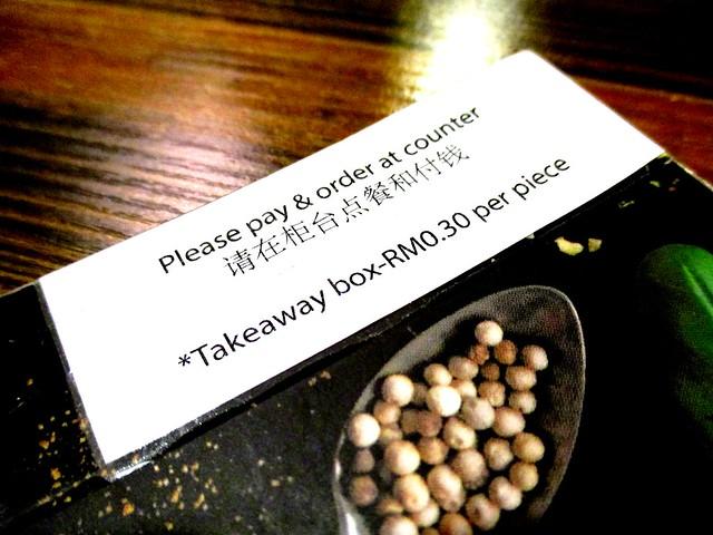 Takeaway box RM0.30