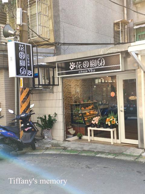 2019119板橋花園腳印蛋糕店_191110_0045