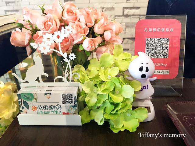 2019119板橋花園腳印蛋糕店_191110_0001