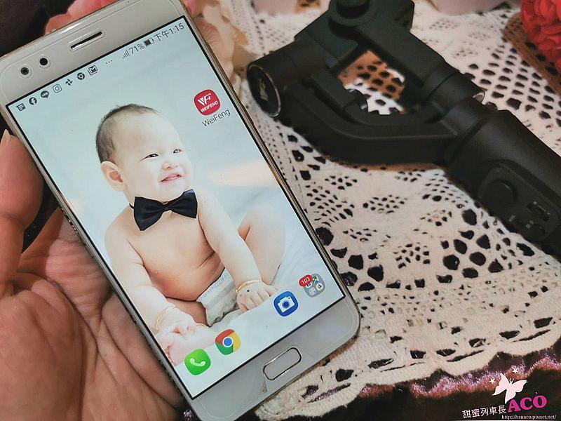 WEIFENG 偉峰 Wi-310手機穩定器03
