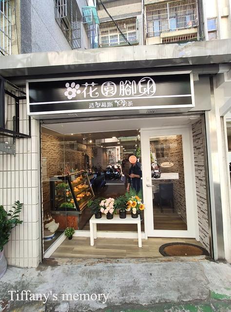 2019119板橋花園腳印蛋糕店_191110_0043