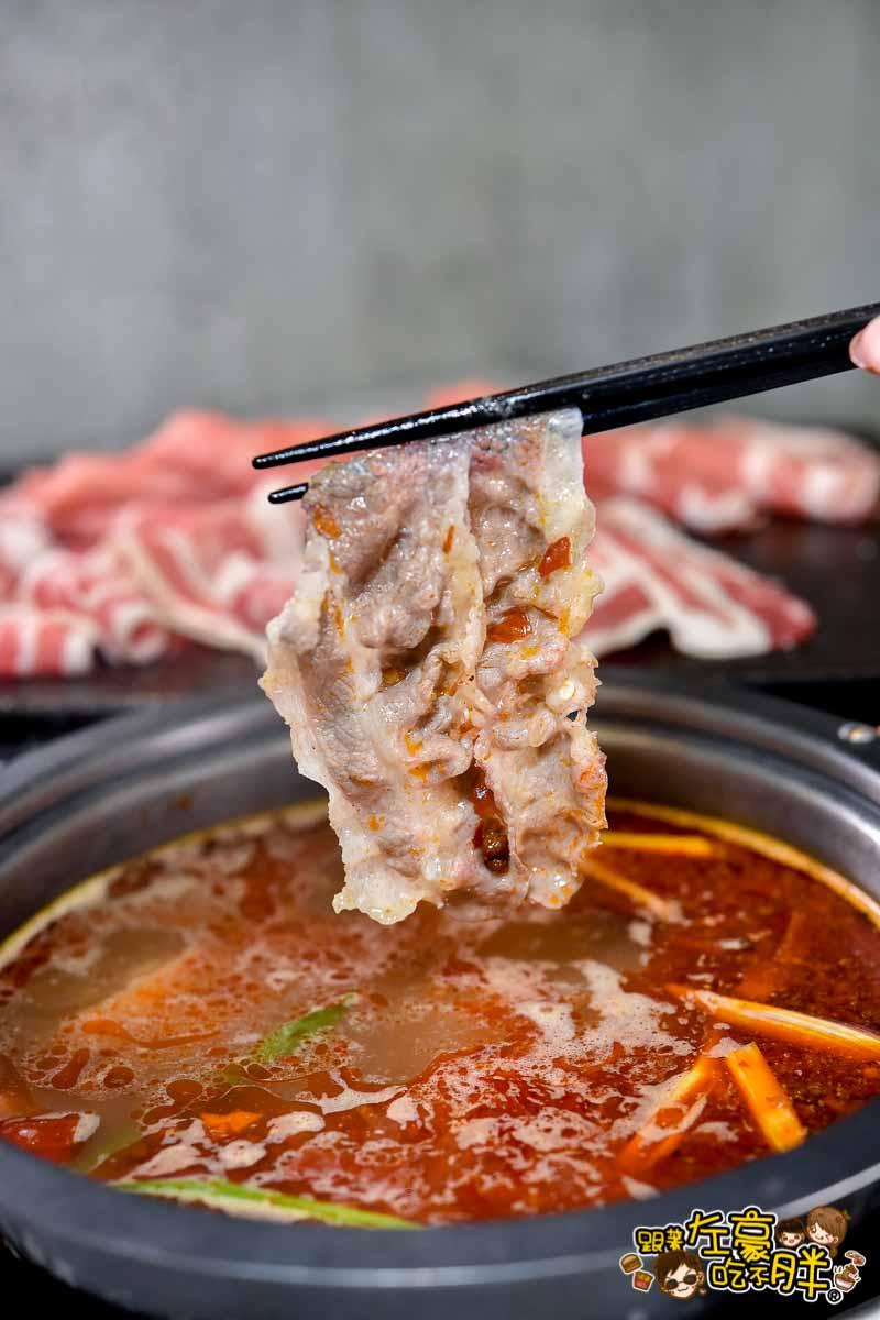 肉癮食鍋高雄火鍋高雄鍋物-65