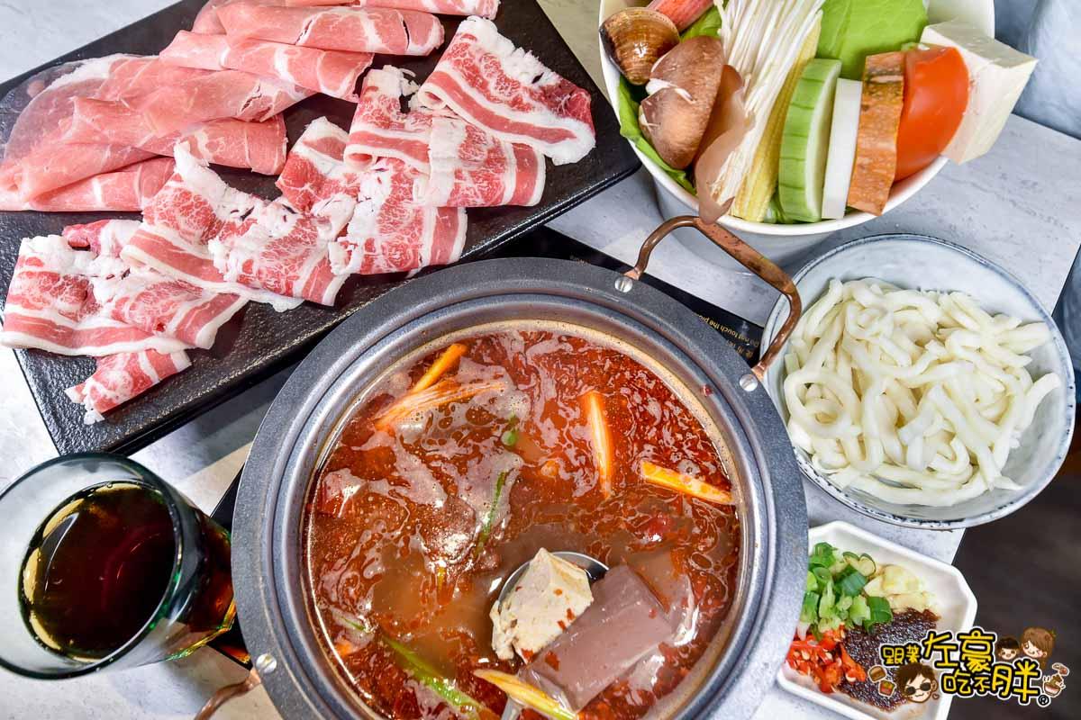 肉癮食鍋高雄火鍋高雄鍋物-62