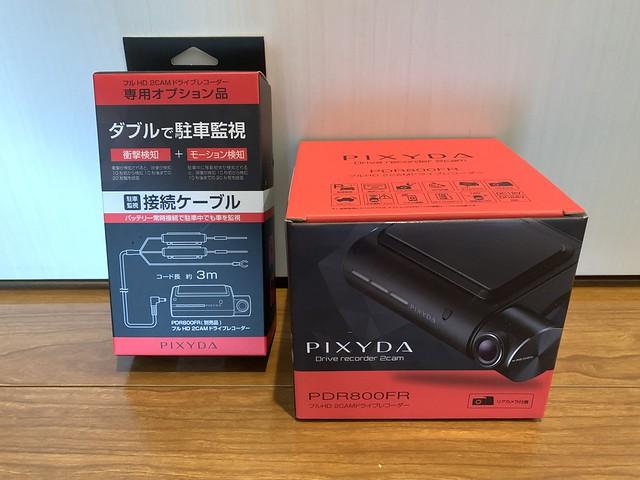 PIXYDA PDR800FR