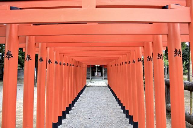 Kumamoto - Inari Shrine