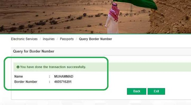 295 How to check Border Number online in KSA 03