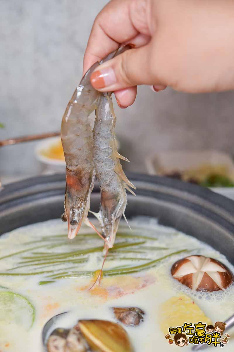 肉癮食鍋高雄火鍋高雄鍋物-72