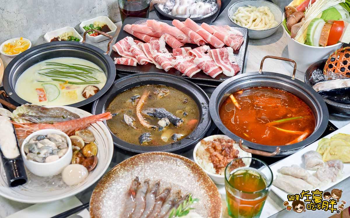 肉癮食鍋高雄火鍋高雄鍋物-58