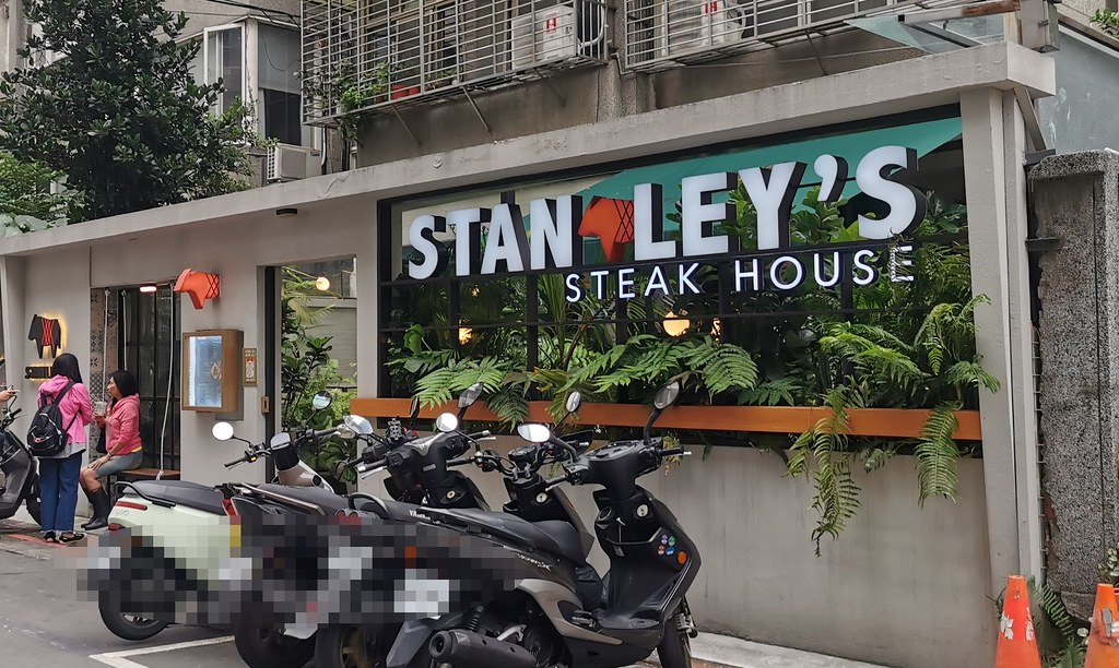 Stanley's Steakhouse 史坦利美式牛排 (1)