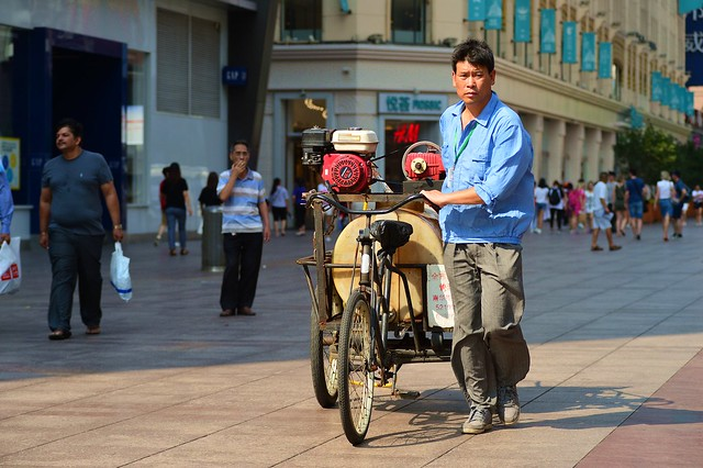Shanghai - Cleaner, Nanjing East Road