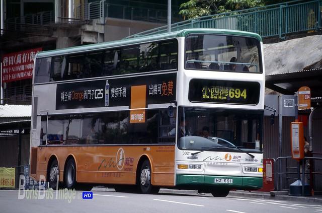 S94-23 NWFB3021 Dennis Trident 12m  Rt694 Orange banner 藍田啟田道