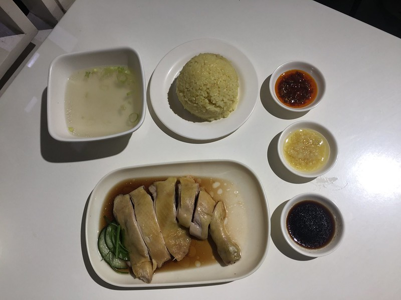 Hainanese Delights, Robinsons Galleria