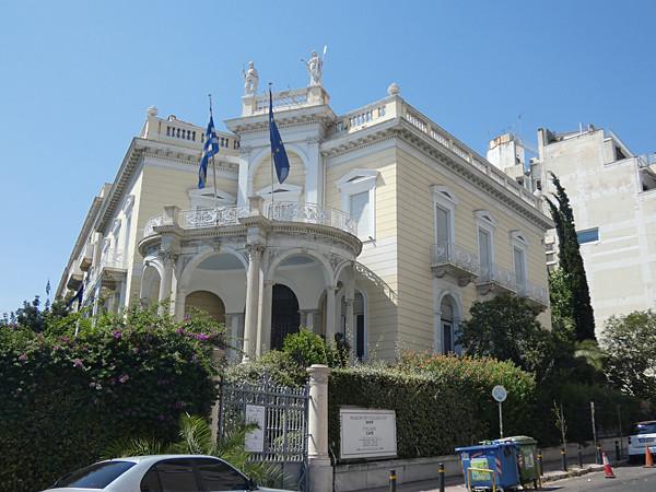 musée cycladique 1