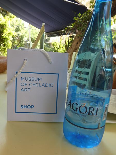 achats musée cycladique