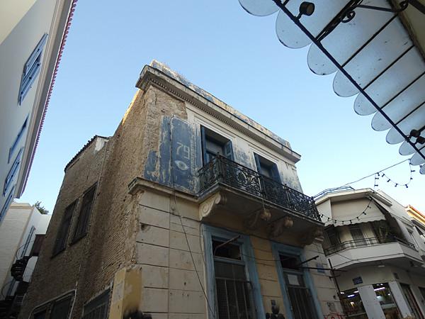 façade bleue et verrière