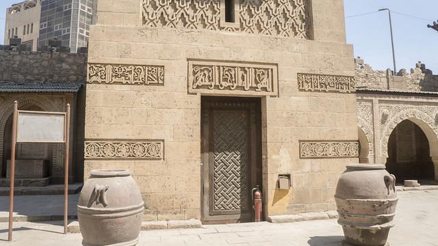 The clock tower at Prince Mohamed Ali's estate in Egypt's Cairo برج الساعة فى قصر الامير محمد على
