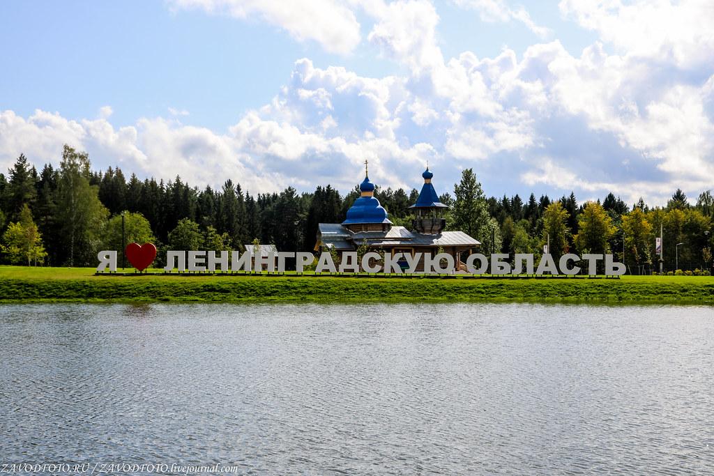 Регионы роста - Ленинградская область 999A2022