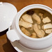 Chicken and Matsutake murhsooms soup from Yunan