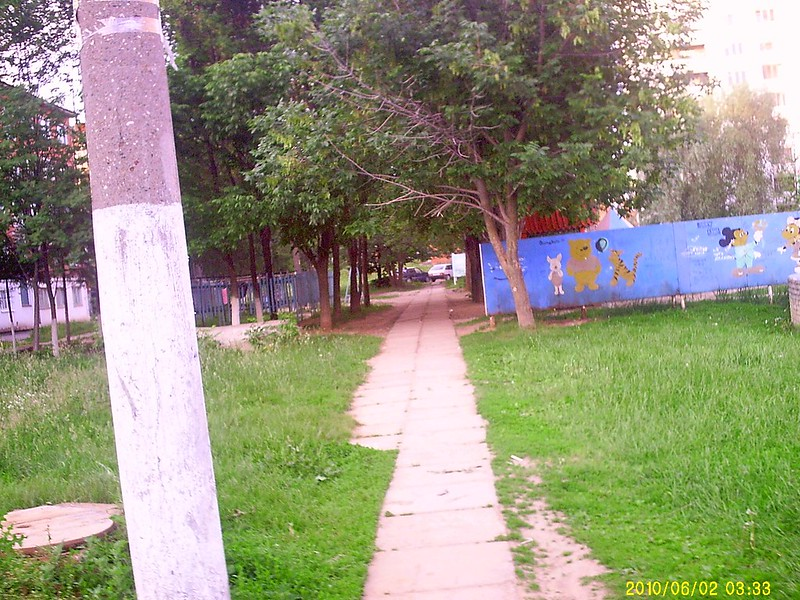 PICT0032 (1)